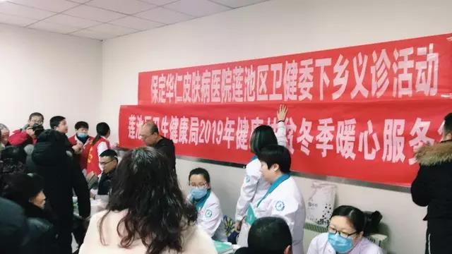 <b>保定华仁受卫健局邀请 为焦庄乡18个村村民义诊</b>